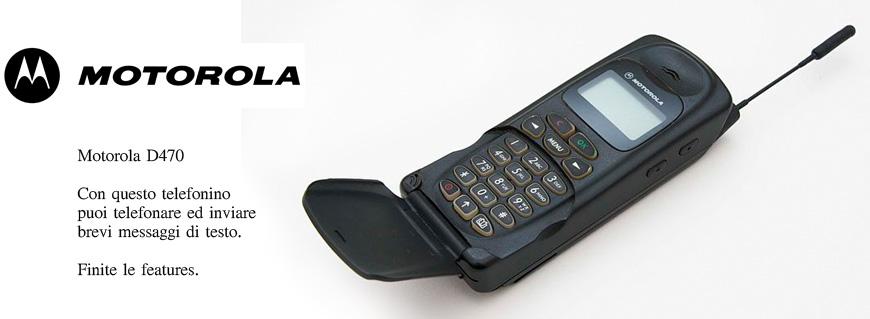 Motorola D470